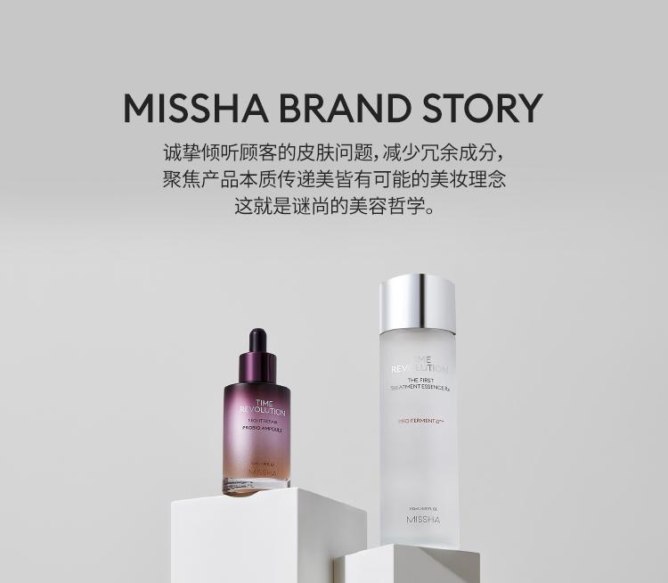 MISSHA BRAND STORY